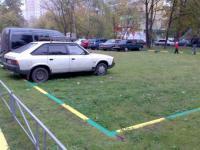 Экологическая парковка