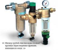 Принципиальные отличия фильтров тонкой и грубой очистки холодной воды